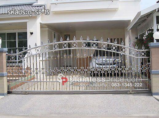 ประตูรั้วสแตนเลสแบบโปร่ง 15