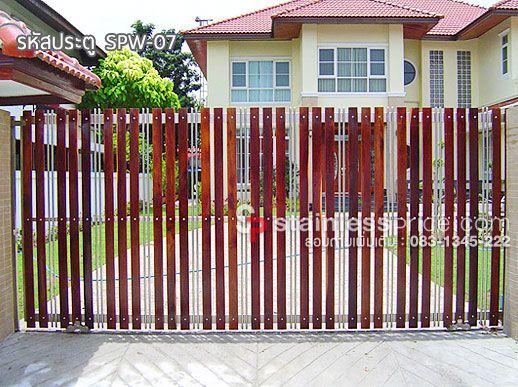 ประตูรั้วสแตนเลสผสมไม้ 07