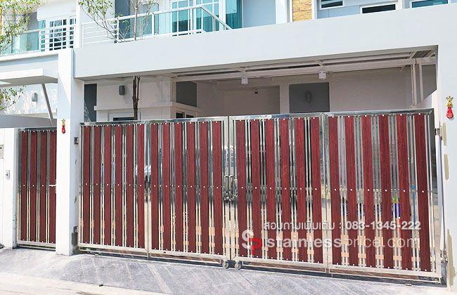 แบบประตูรั้วบ้านทาวเฮาส์