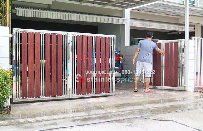 ขนาดของประตูรั้วทาวน์เฮาส์