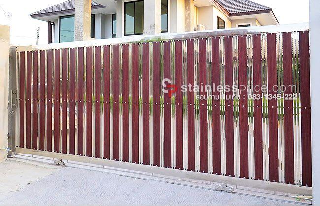 ออกแบบประตูรั้วเป็นเส้นตรงแนวตั้ง