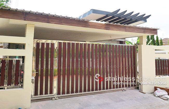 ประตูสแตนเลสผสมอลูมิเนียมลายไม้