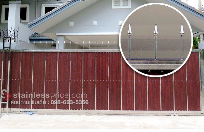 ประตูรั้วหน้าบ้านติดตั้งหัวศรแหลมบัว