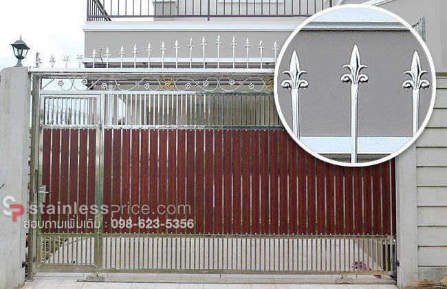 ประตูรั้วบ้านที่ติดตั้งหัวศรแหลมโรมัน