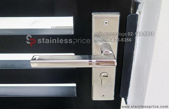 มือจับประตูรั้วสแตนเลสด้านในบ้าน